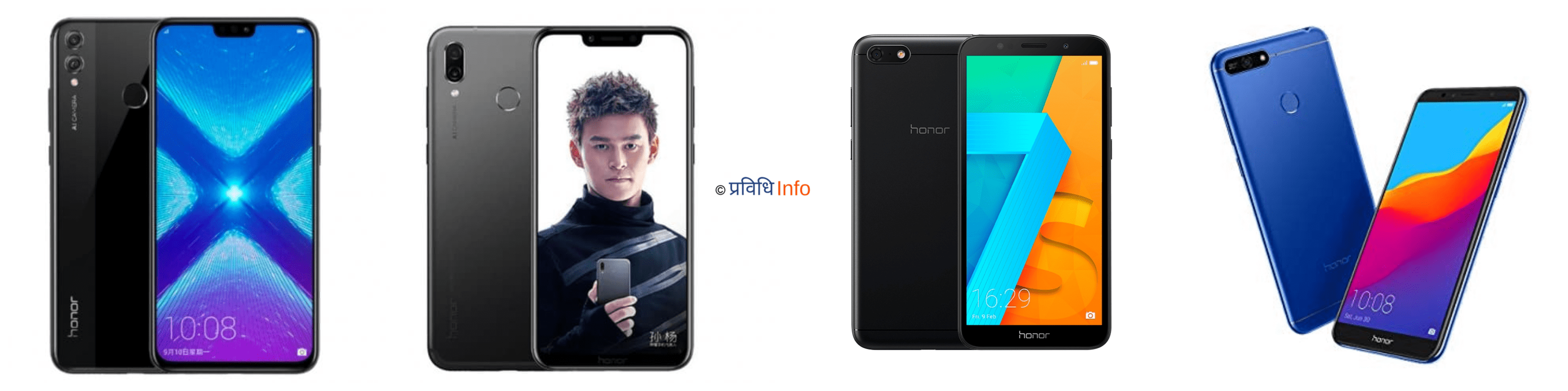 HONOR Mobile Price 2019