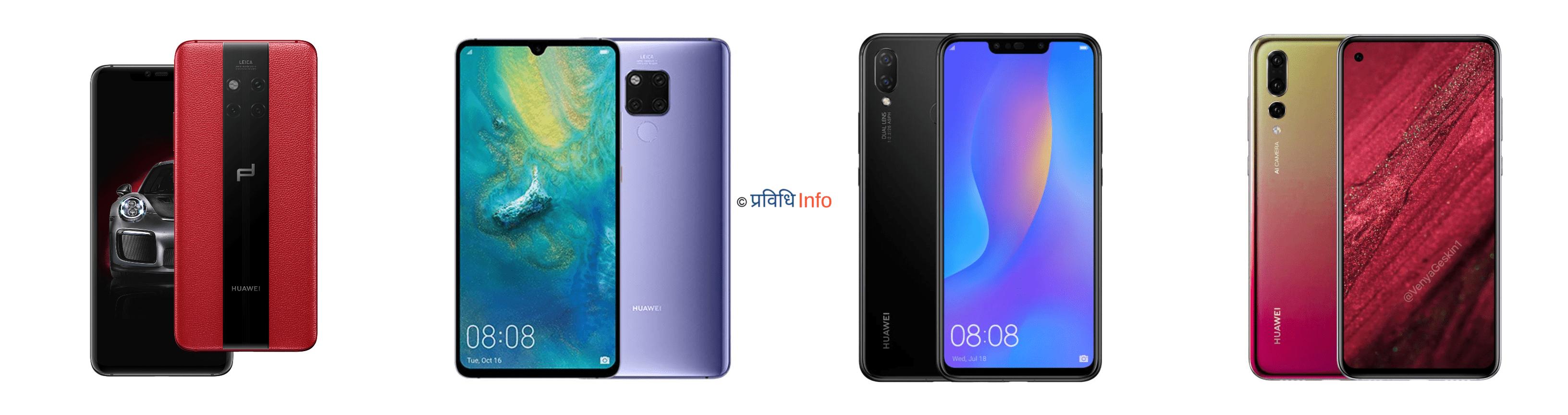Huawei Mobile Price 2019