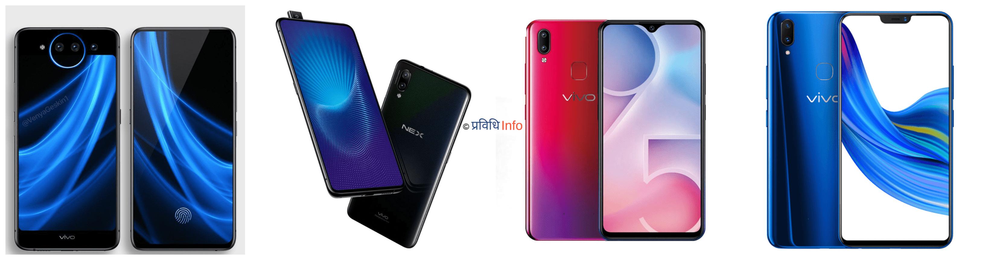 VIVO Mobile Price 2019