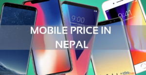 mobile price in nepal 2019 Updated