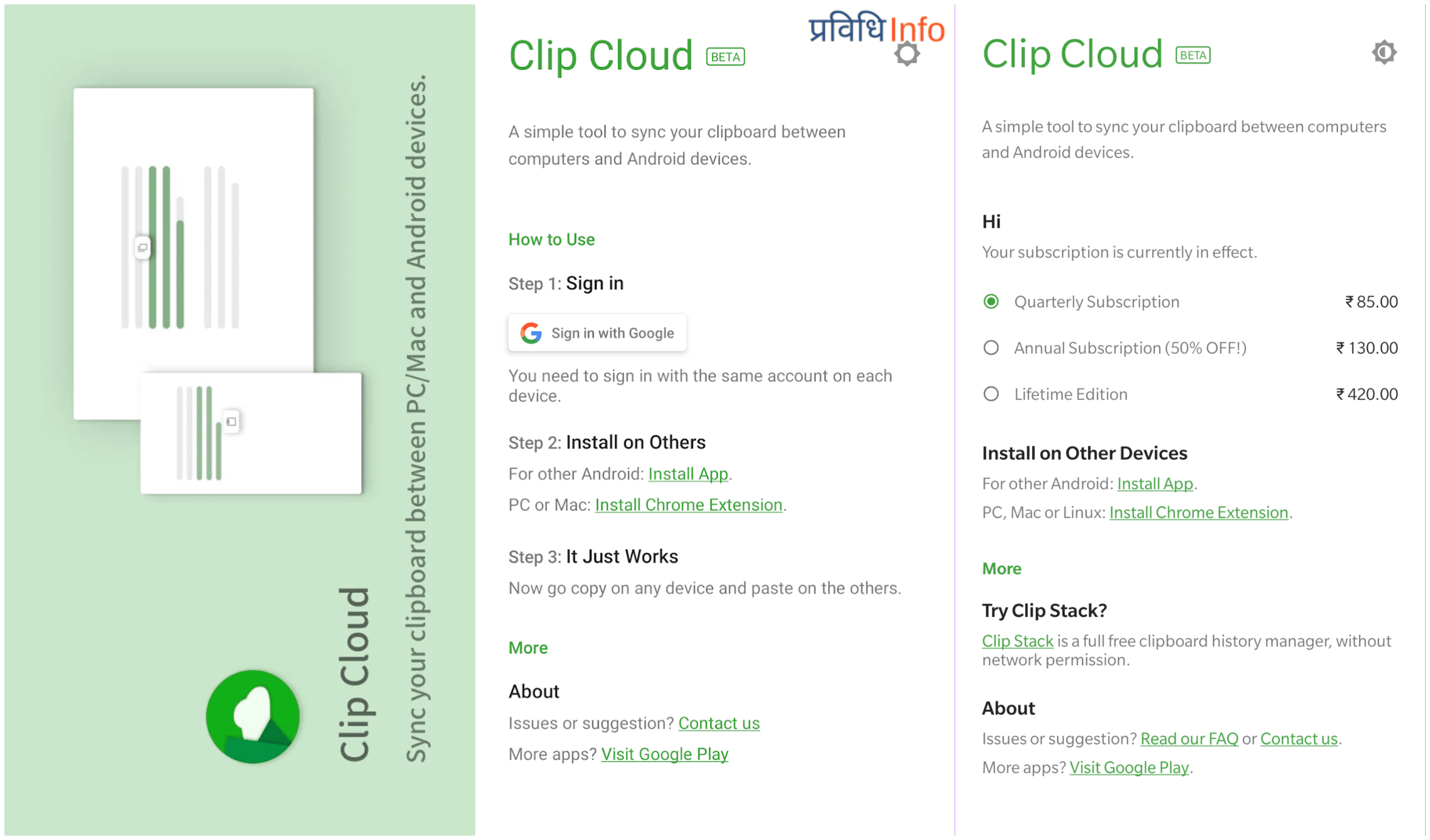 Clip Cloud - Top 10 Unique & Best Free Android Apps – February 2019