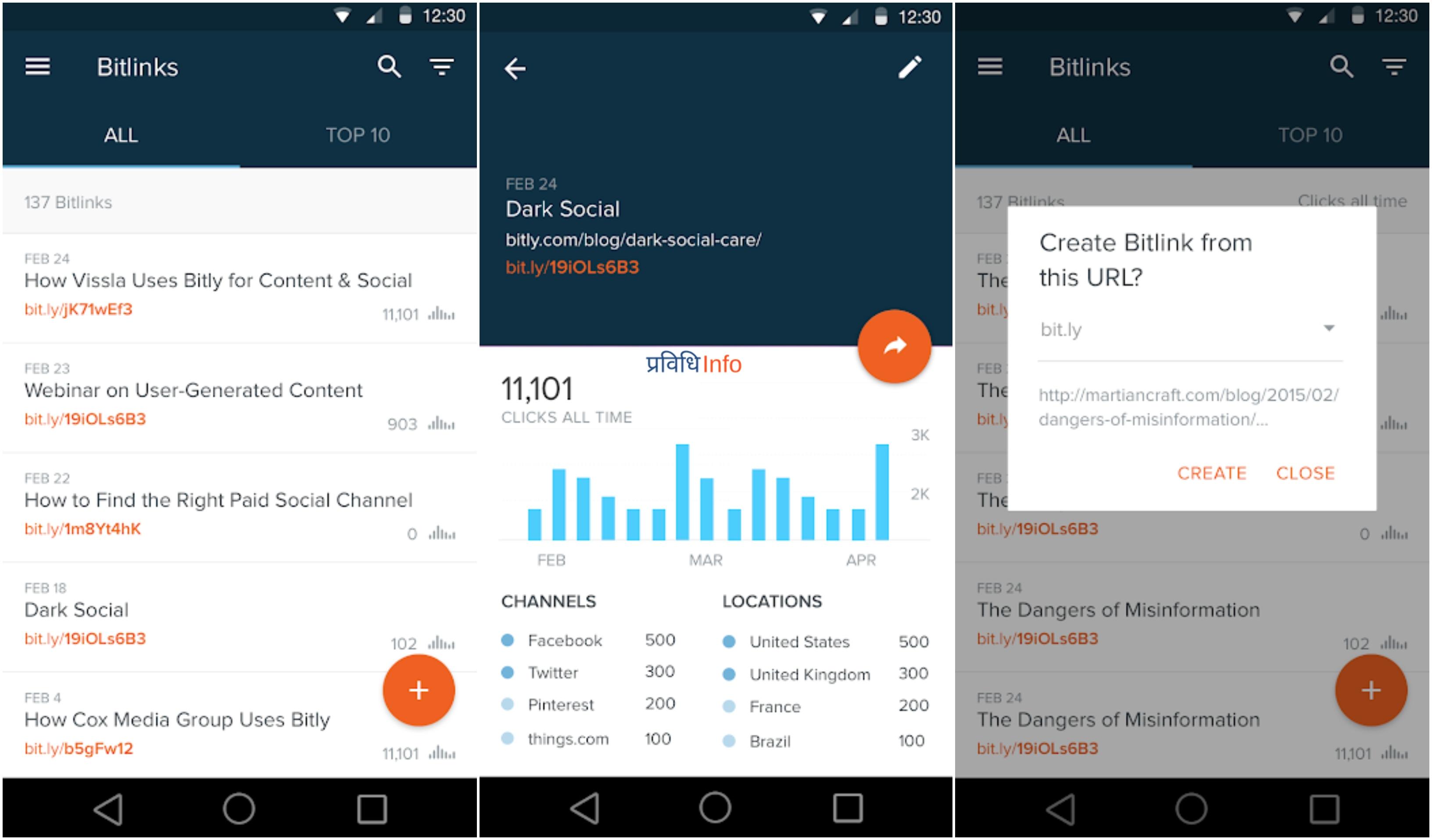 Bitly app Top 10 Unique & Best Android Apps –April 2019