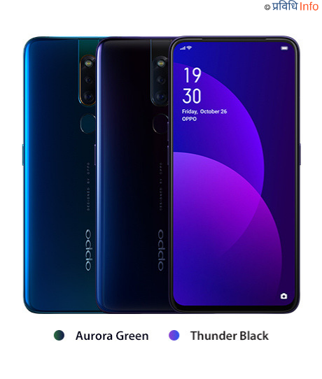 Oppo F11 & F11 Pro Price in Nepal Full Specs