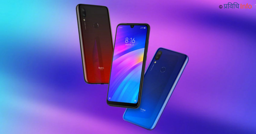 Redmi 7 Price in Nepal, smartphones under 1500 in Nepal Full features