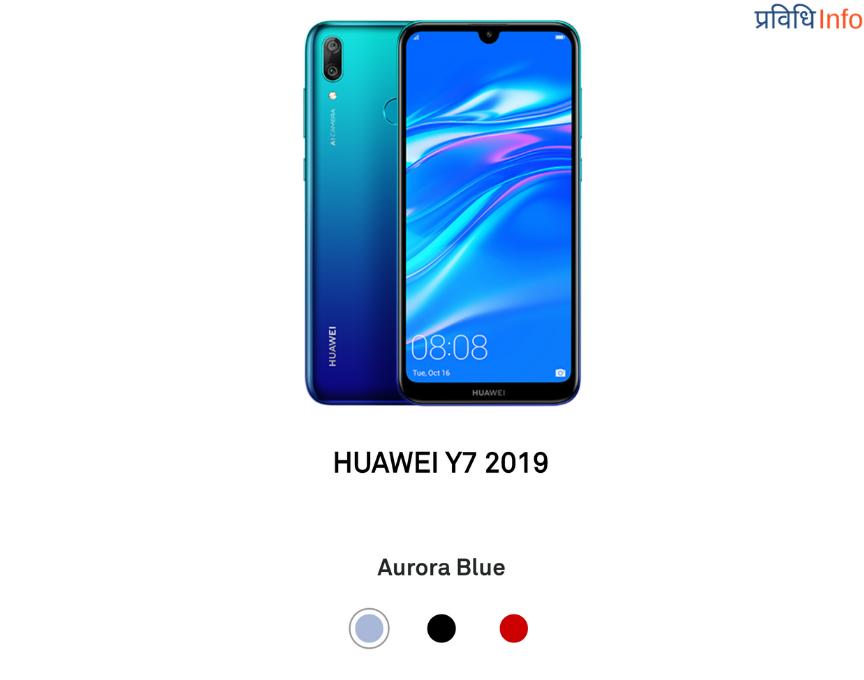 Huawei Y7 Pro| Best Smartphones Under 20000 in Nepal 2019