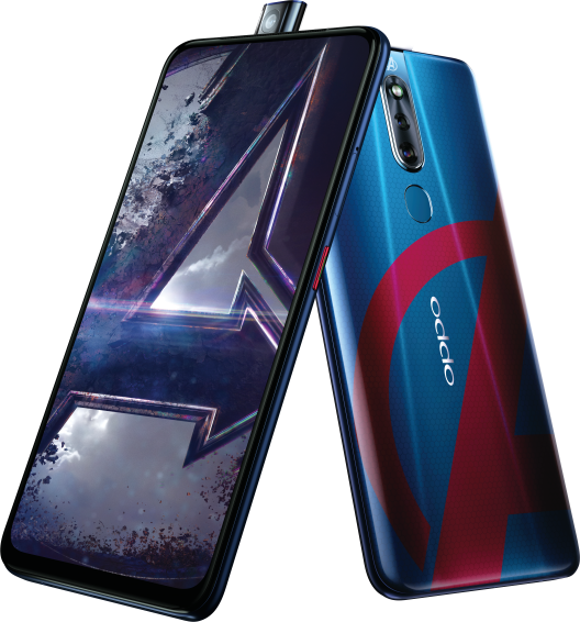 OPPO F11 Pro Avengers Edition Price in Nepal 2019