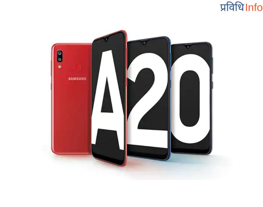 Samsung Galaxy A20Best Smartphones Under 20000 in Nepal 2019
