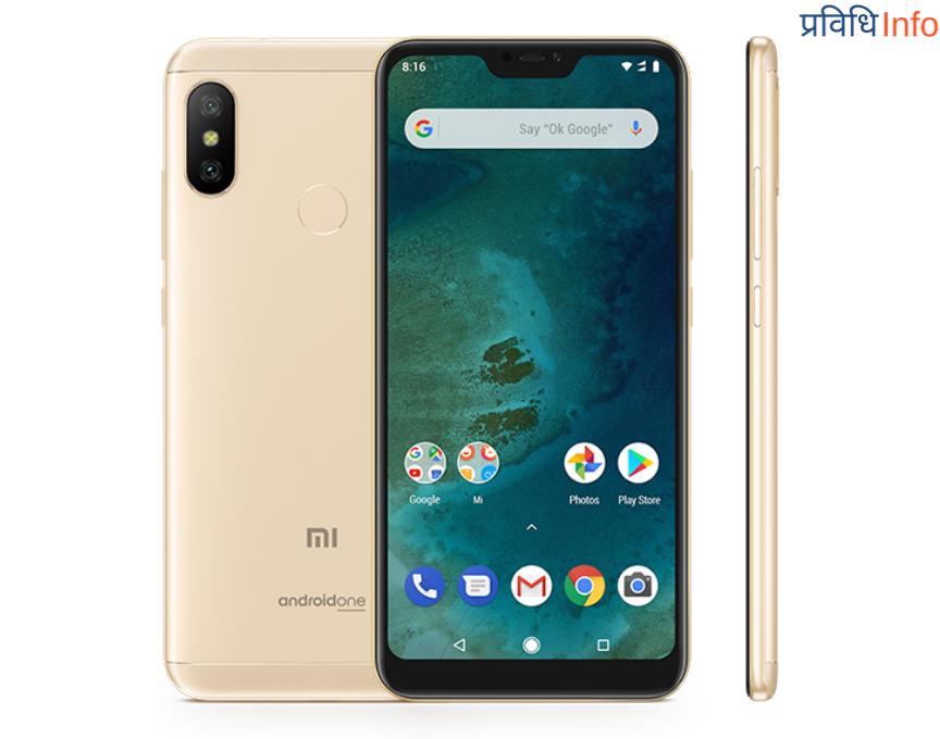Xiaomi Mi A2 Lite (Redmi 6 Pro) 2019