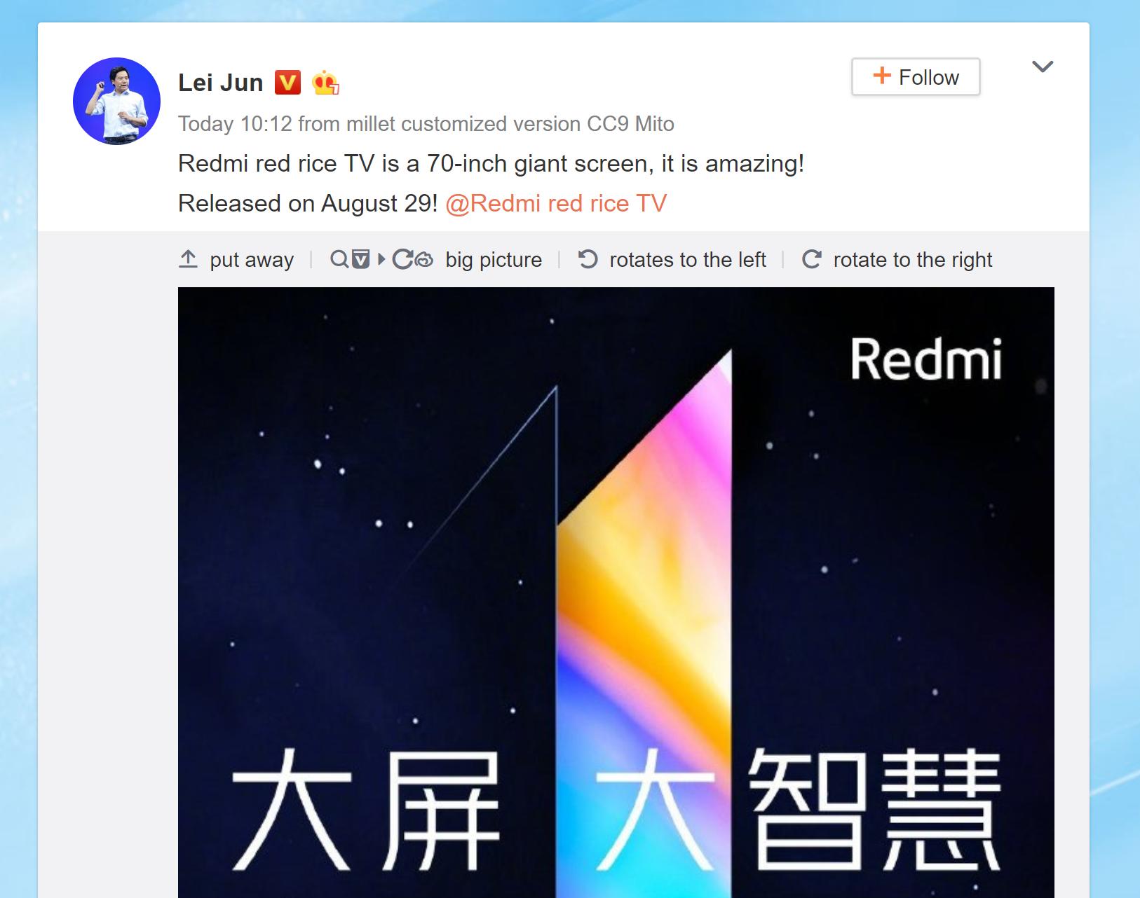 Xiaomi CEO on Weibo announce Redmi TV