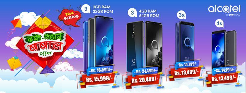 Alcatel Mobile Price Nepal 2019