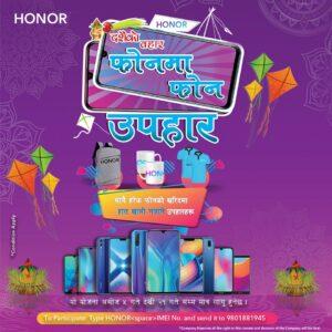 Honor Dashain 2076 Offer