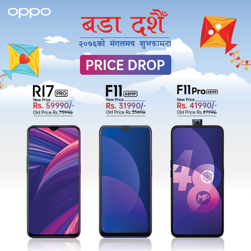 OPPO F11 and F11 Pro Price Drop in Nepal