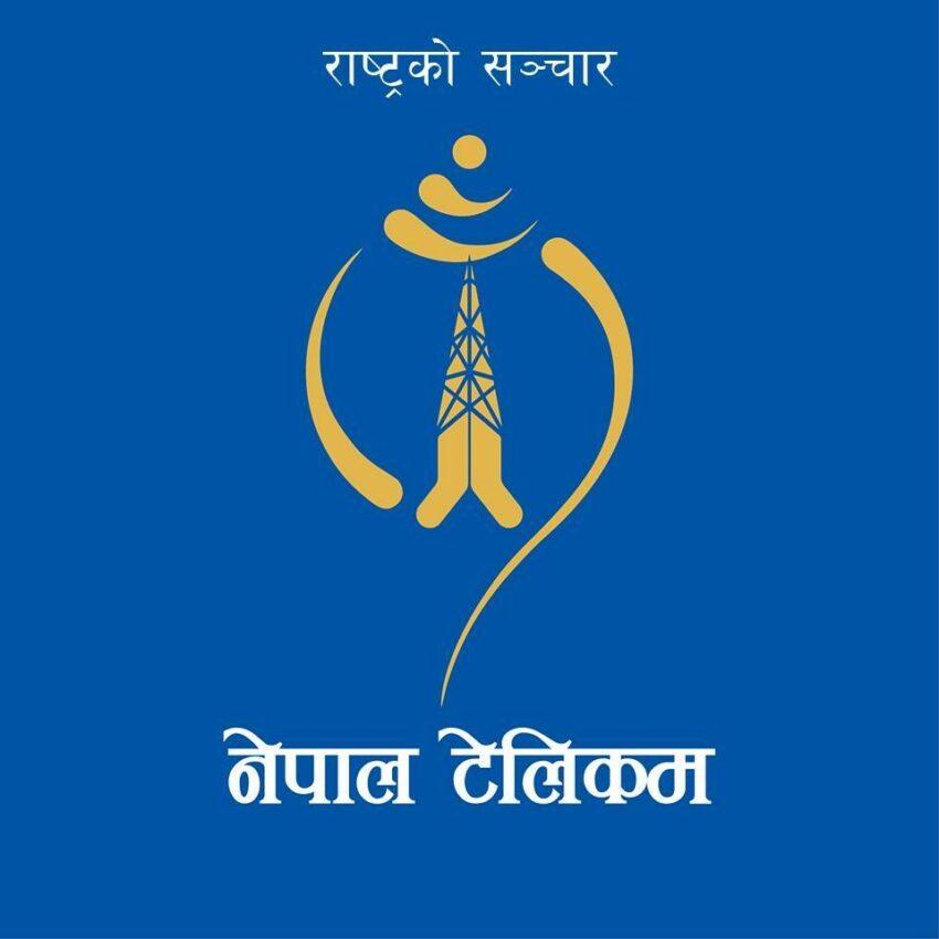 ntc-4g-in-nepal
