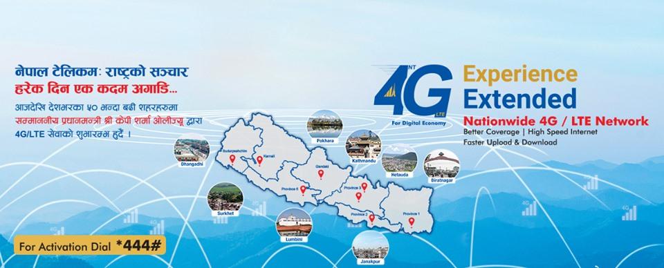ntc-4g-service-nepal