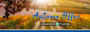 ntc-autumn-offer