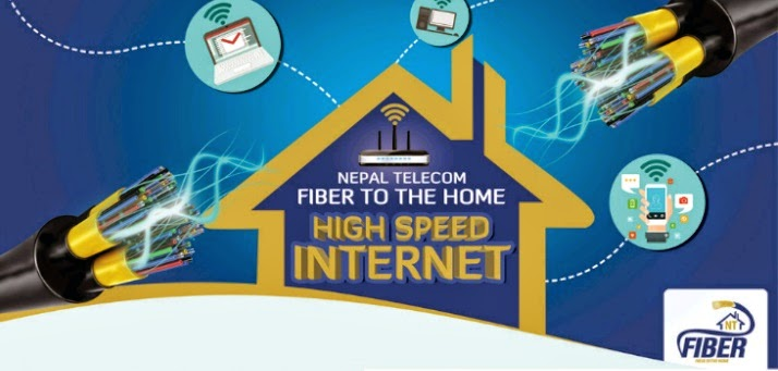 ntc-ftth-autunm-offer