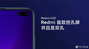 xiaomi redmi k30 leaks and rumors