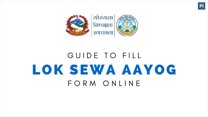Lok Sewa Aayog 2076, 2019 How to Fill Lok Sewa Online Application Form