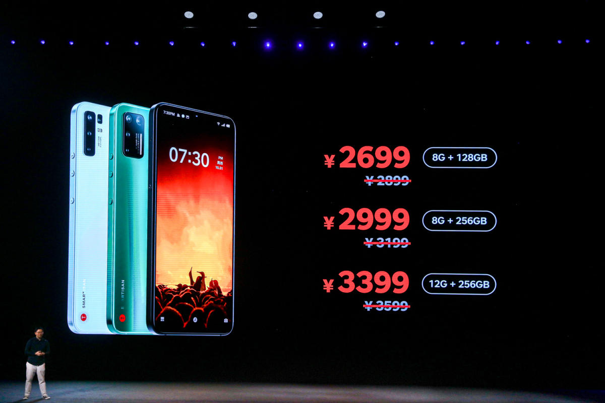 Smartisan-Jianguo-Pro-3 mobile price in nepal