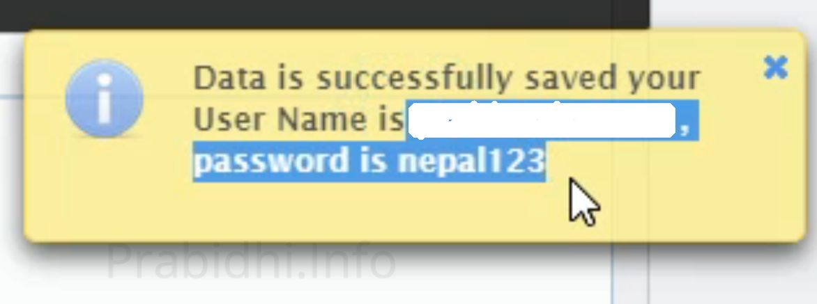 lok sewa aayog password