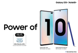 samsung power of 10 offer