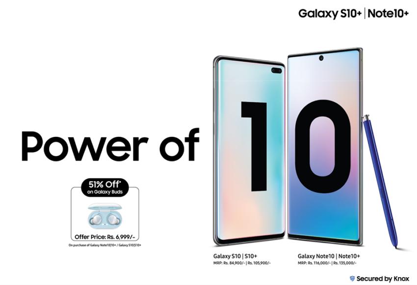 samsung power of 10 offer