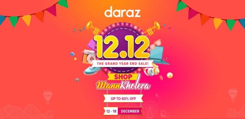 Daraz 12.12 the grand year end sale