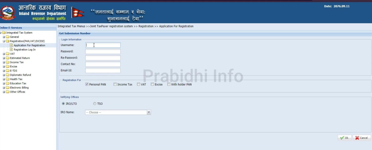 ird application for registration