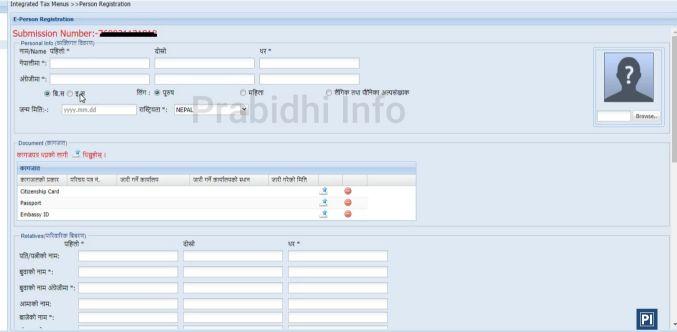 ird e person registration PPAN