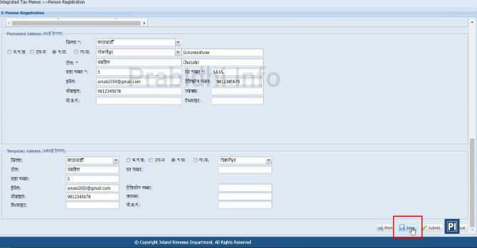 ird personal pan registration application save