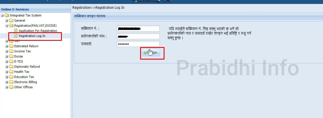 ird registration log in