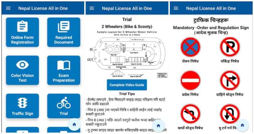 nepal license all in one app
