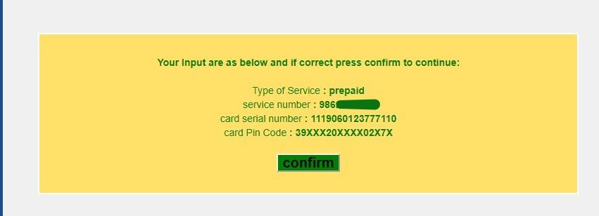 nepal telecom pin recovery portal