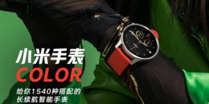 xiaomi watch color price in nepal