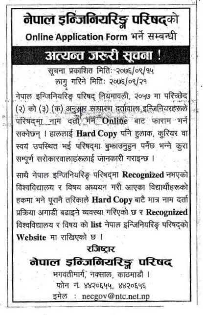 nec official notice