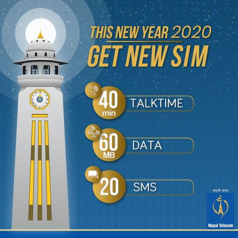 ntc new year 2020 offer