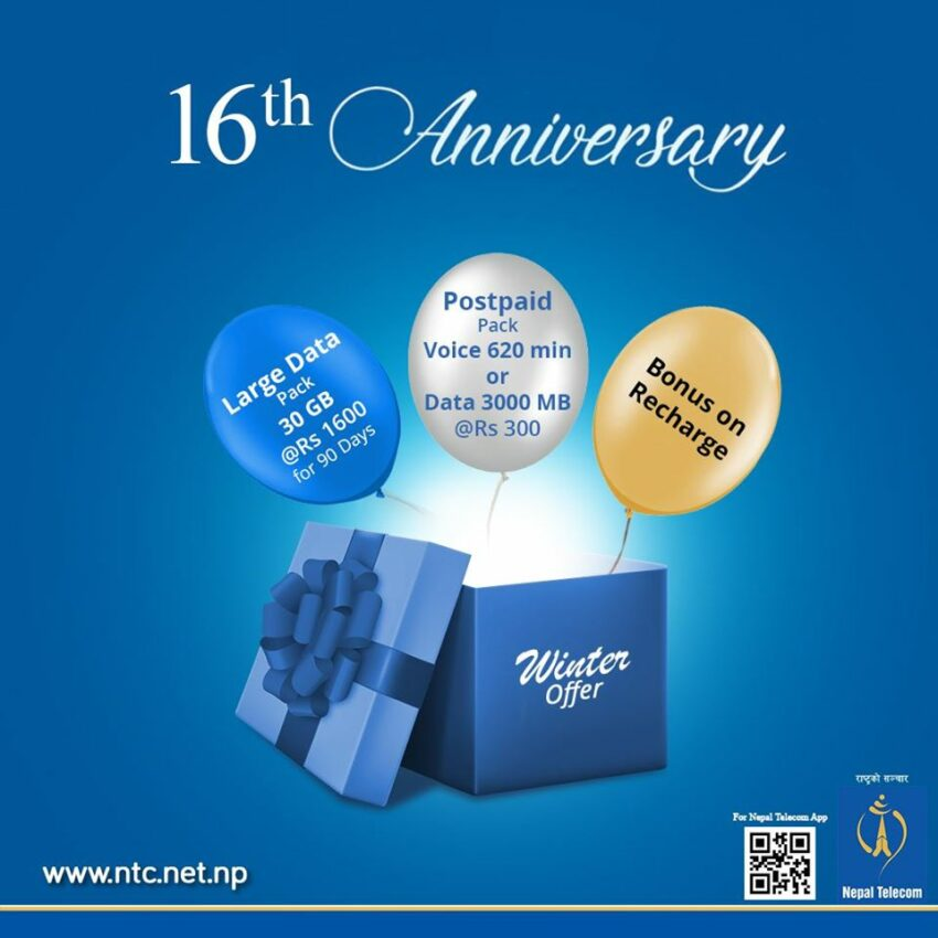Nepal Telecom 16th Anniversary offer