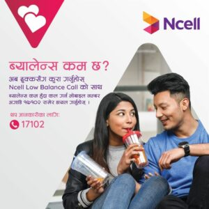 ncell low balance call service