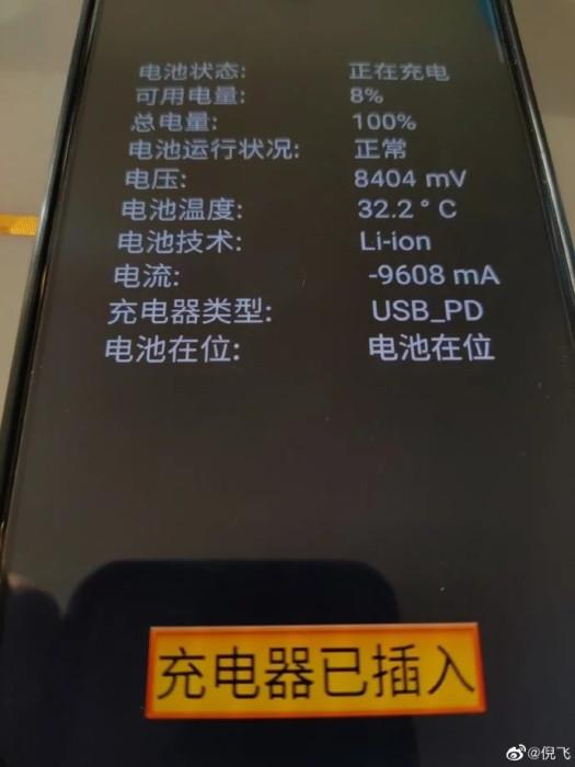 nubia 80 watt charging red magic 5G