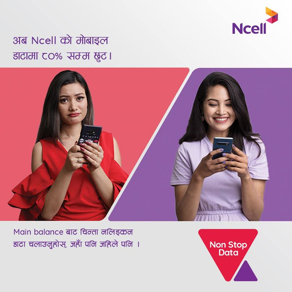 'Pay As You Go –PAYG' offer Ncell