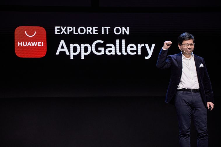Huawei AppGallery is Alternative to Google Play Store