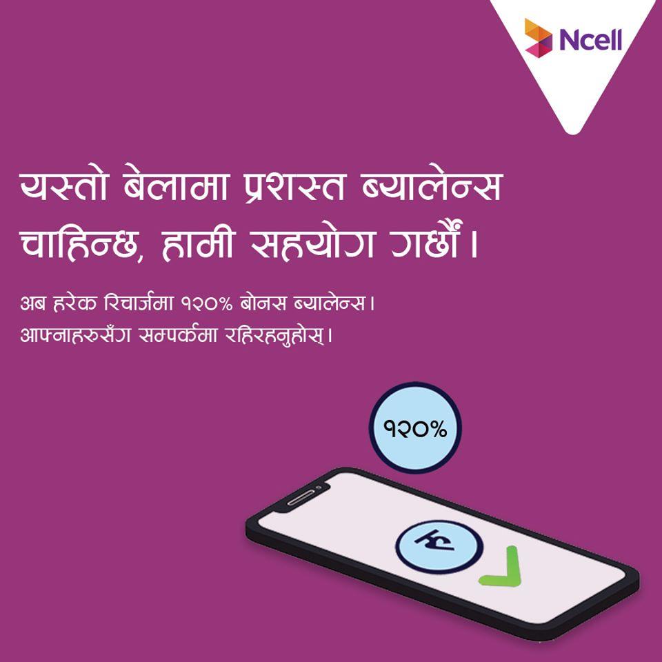 ncell 120% recharge bonus offer coronavirus nepal