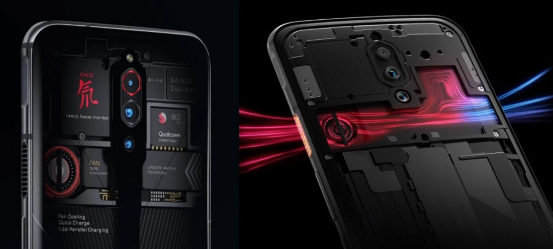 nubia red magic 5g active air cooling system built in fan