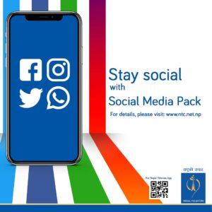 NTC-Social-Media-Pack-Price-2020