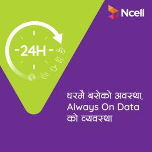 ncell data ko fun always on pack offer coronavirus