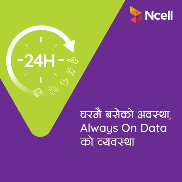 ncell data ko fun always on pack offer coronavirus