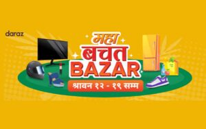 Daraz-Maha-Bachat-Bazar