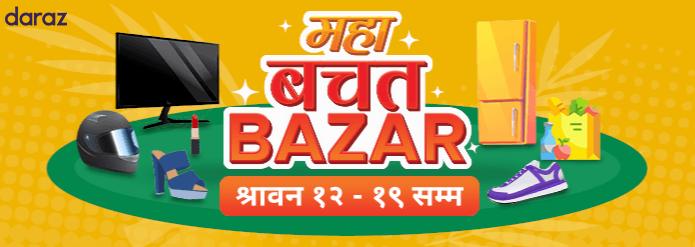 Daraz Mahabachat Bazar Campaign