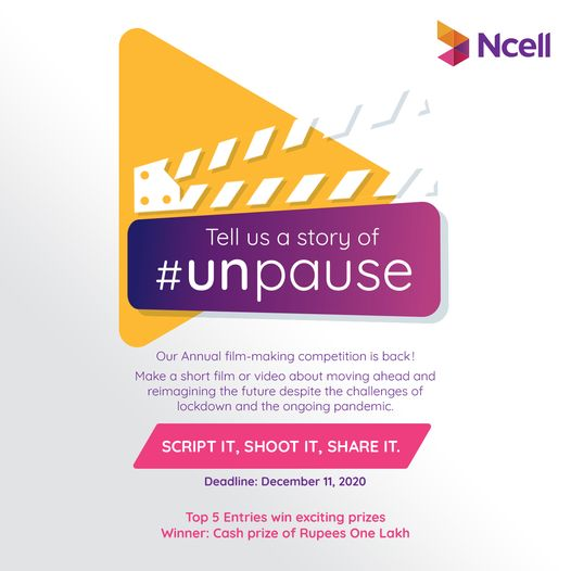 ncell annual short film competition